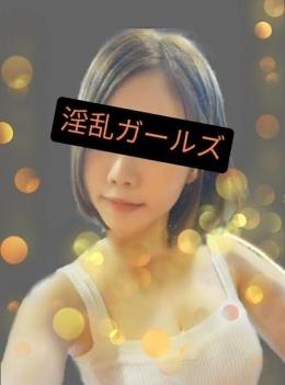 らん 淫乱ガールズ Collection Ⅰ (銀座発)