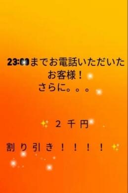 キャンペーン 淫乱ガールズ Collection Ⅰ (越谷発)