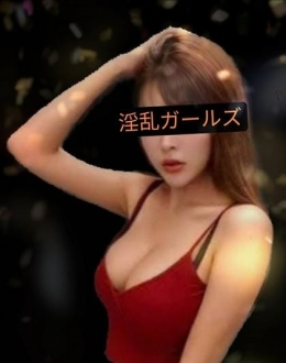 ゆっき 淫乱ガールズ Collection Ⅰ (越谷発)
