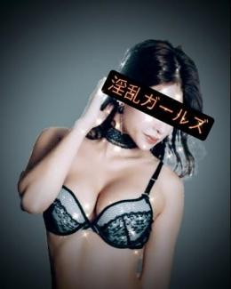 しず 淫乱ガールズ Collection Ⅰ (川口・西川口発)