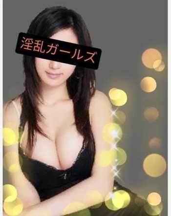 えり 淫乱ガールズ Collection Ⅰ (川口・西川口発)