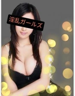 えり 淫乱ガールズ Collection Ⅰ (越谷発)