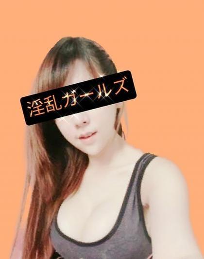 さみ 淫乱ガールズ Collection Ⅰ (川口・西川口発)