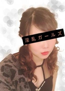 ゆな 淫乱ガールズ Collection Ⅰ (練馬発)