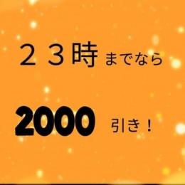 キャンペーン 淫乱ガールズ Collection Ⅰ (大塚発)