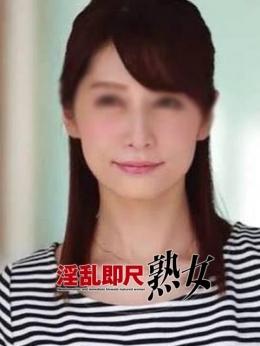 ゆう 淫乱即尺熟女 (練馬発)