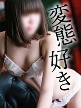 せいら 淫乱女子大生の秘め事 (中野発)