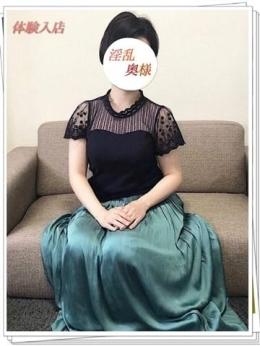 よしえ 淫乱奥様の誘惑 (松本発)