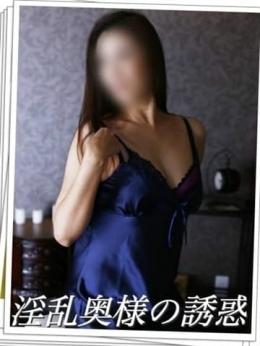 みなこ 淫乱奥様の誘惑 (松本発)