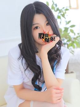 しずく 股間爆発!イマラ&アナル特化型専門店 (竹ノ塚発)