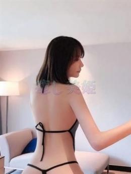 れあ 誘惑回春エステ~癒し美姫 (鈴鹿発)