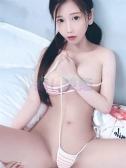 なこ 誘惑回春エステ~癒し美姫 (鈴鹿発)