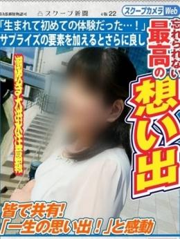 雪 大洪水 十六夜夜伽恋しい人妻紬 (東広島発)