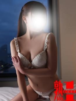 彩芽-あやめ 熟女10000円デリヘル (新横浜発)