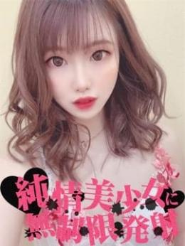 かほ ♡純情美少女に♡無制限発射 (熱海発)