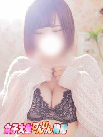 はるこ 女子大生びんびん物語 (後楽園発)