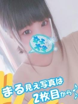 れいあ J.D~select~ (藤枝発)