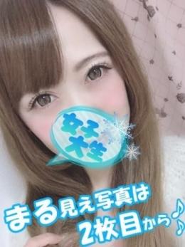 あいな J.D~select~ (藤枝発)