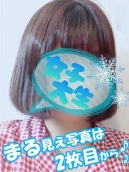 さら J.D~select~ (静岡発)