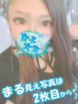 とわ J.D~select~ (静岡発)