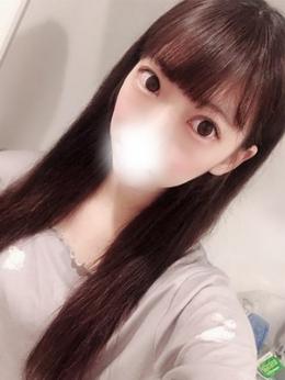 のぞみ 五反田キャンパスライフ (品川発)