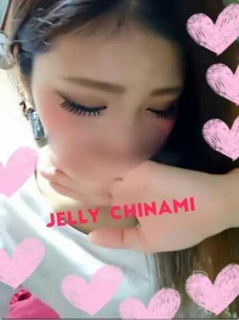 ちなみ Jelly-素人娘の秘密のアルバイト- (広島発)