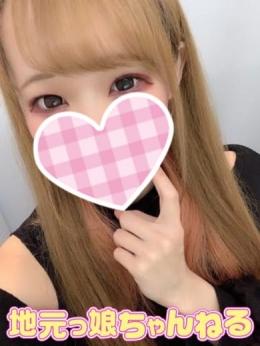 サユ 地元っ娘ちゃんねる (東広島発)