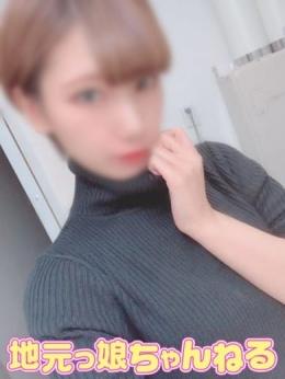 カホ 地元っ娘ちゃんねる (東広島発)