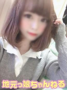 チサト 地元っ娘ちゃんねる (東広島発)