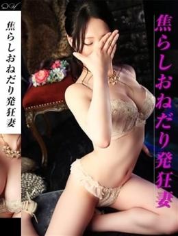 かんな(鉄板☆ミセス) 焦らしおねだり発狂妻 (新横浜発)