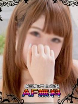 ミユキ 純正肛門中毒娘 AF無料 (板橋発)