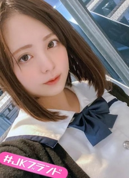 ❤️梨加~rika(20) #JKブランド (関内発)