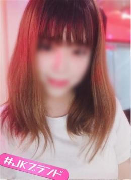 睡蓮~suiren(20) #JKブランド (新橋発)
