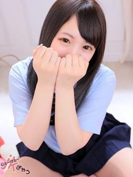 しおりん じぇーけぇーぎゃう (松戸発)