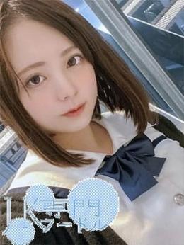 カエラ JK×フードル×専門 (武蔵中原発)