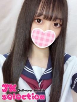 まりる JK selection (名駅・納屋橋発)