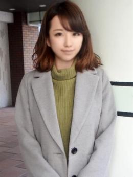 たえ 現役女子大生コレクション (新小岩発)