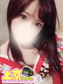 あんり☆東海娘 上京したて、従順少女大集合 (赤羽発)
