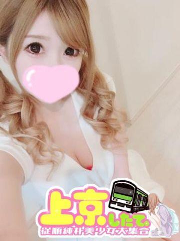 りるりる☆東海娘