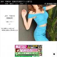 JOY TOKYO