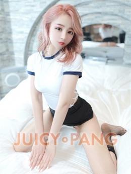 ニア Juicy Pang(ジューシーパン) (鶯谷発)