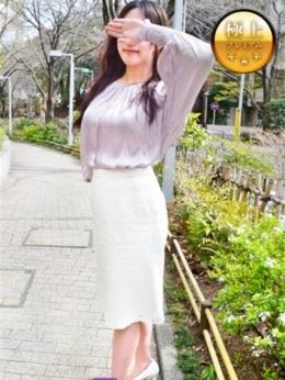 鈴 高級人妻デリヘル カトレア東京 (渋谷発)