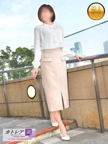 菫 高級人妻デリヘル カトレア東京 (渋谷発)