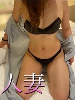 藤崎 みき★★★(人妻) 女子会×プレミアム (郡山発)