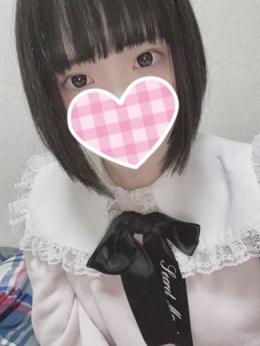 みけ 女子大生セレクション (岡山発)