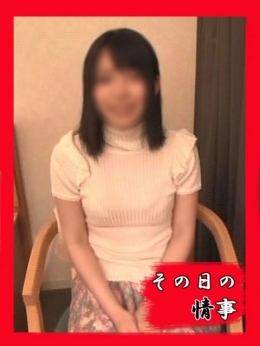 こえり 博多人妻デリヘル その日の情事 (博多発)