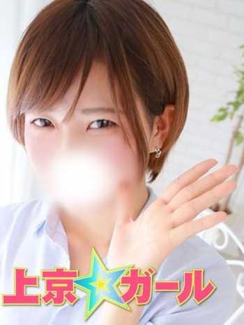 みな 上京☆ガール (品川発)