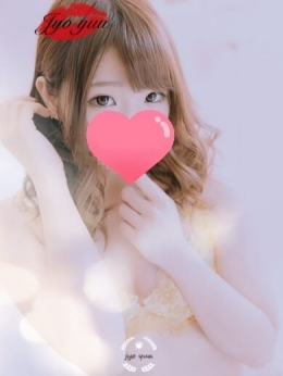 レモン 女游園 (岡山発)