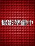 奈美恵(なみえ) 埼玉熟女の青春 (大宮発)