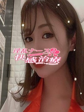 あずき 淫乱ナースの快感治療お注射1本10000円 (大宮発)
